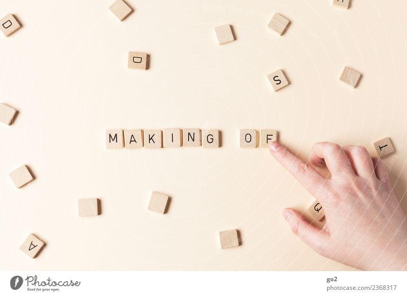 Making of Mensch Hand Freude Kunst Spielen außergewöhnlich Arbeit & Erwerbstätigkeit Freizeit & Hobby Schriftzeichen ästhetisch Kultur Kreativität Zukunft