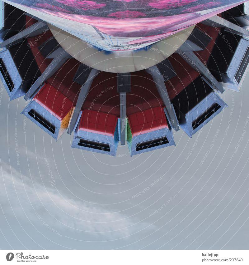 U Hochhaus Fassade Fenster rund Berlin bierpinsel Turm mehrfarbig Aussichtsturm Farbfoto Außenaufnahme Textfreiraum unten Licht Kontrast Froschperspektive