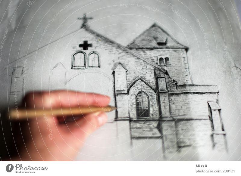 St. Ulrich Regensburg (gleich neben dem Dom) Hand alt Ferien & Urlaub & Reisen Fenster grau Religion & Glaube Kunst Fassade Kirche Freizeit & Hobby außergewöhnlich Kreuz Schreibstift zeichnen Gemälde Bauwerk