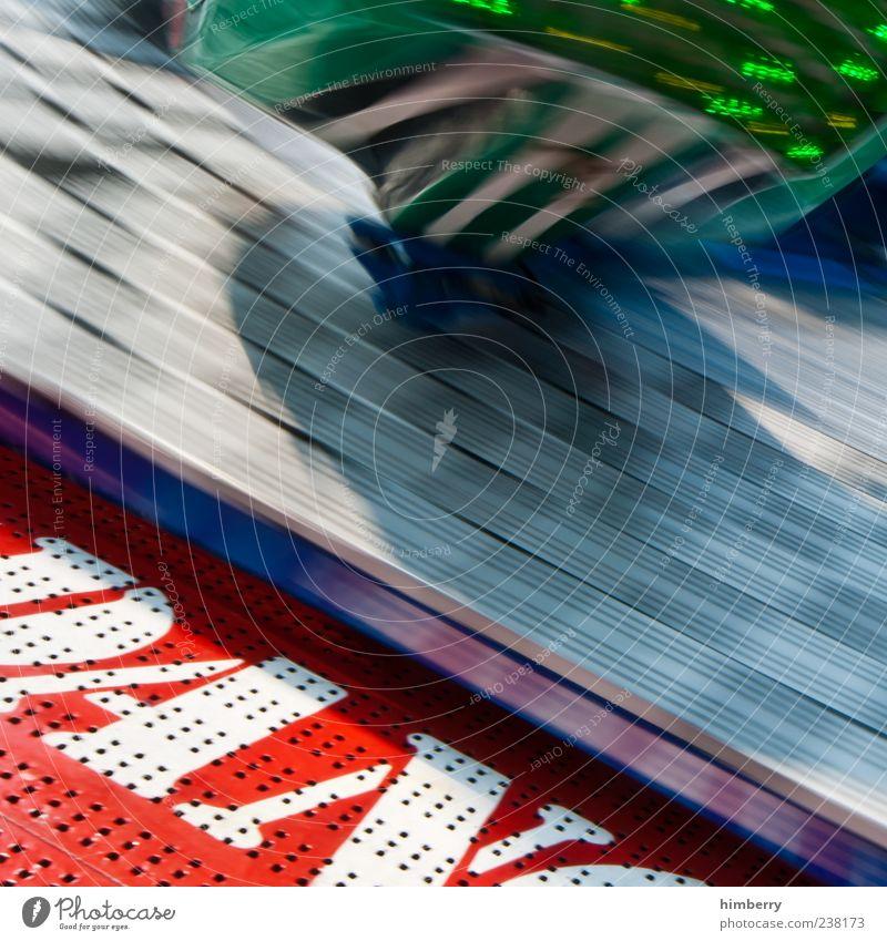 seitensprung? ;) blau grün rot Bewegung Kultur Jahrmarkt Bewegungsunschärfe Fahrgeschäfte