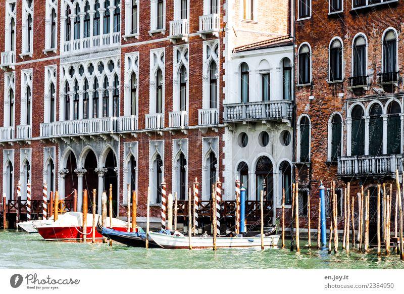 mein Haus, mein Boot... Ferien & Urlaub & Reisen Tourismus Ausflug Sightseeing Städtereise Sommer Sommerurlaub Wasser Kanal Wasserstraße Venedig Italien Stadt