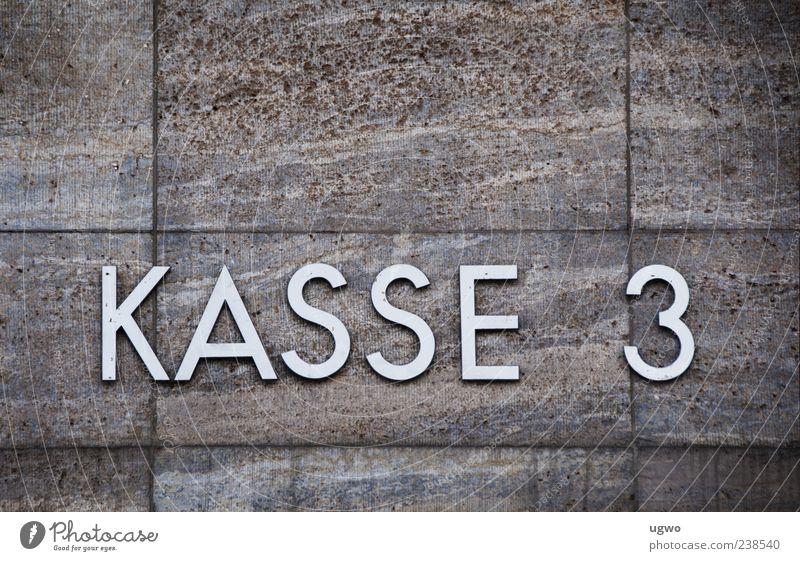 zur kasse Wand Berlin grau Stein Mauer Metall braun 3 Marmor Schriftzeichen Ziffern & Zahlen Kassenhaus
