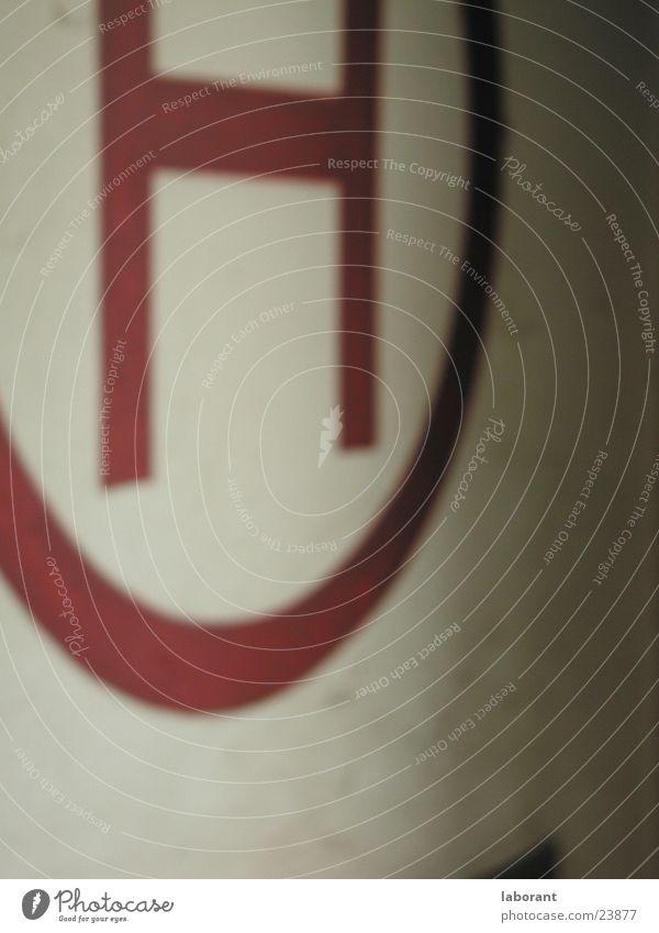 h Wand Kreis Buchstaben Typographie Feuerwehr h