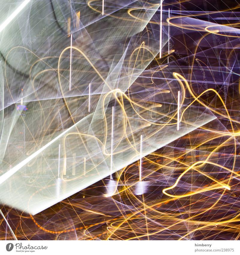 plan b Umwelt Bewegung Stil Kunst Energiewirtschaft Design Perspektive Wandel & Veränderung Kitsch skurril chaotisch durcheinander Bogen Lichtspiel Lichtstrahl Lichtstreifen