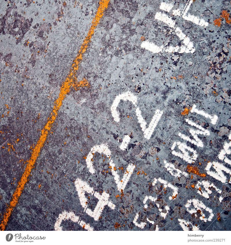 reaktorblock Technik & Technologie Wissenschaften Fortschritt Zukunft Kunst Kunstwerk Jugendkultur Subkultur Medien Neue Medien Kraft Farbfoto mehrfarbig