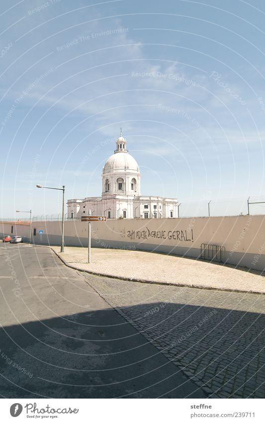 Capitol, knapp verfehlt Himmel Sommer Schönes Wetter Lissabon Portugal Stadt Hauptstadt Altstadt Menschenleer Kirche Bauwerk Architektur Mauer Wand