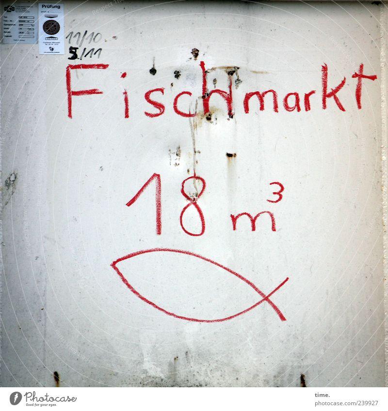 Speisung der Zehntausend rot Ernährung Lebensmittel Metall Schriftzeichen Buchstaben Fisch Ziffern & Zahlen Vergänglichkeit Symbole & Metaphern Zeichen genießen