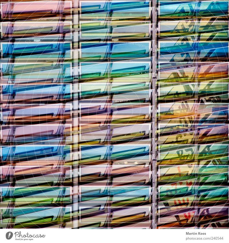 .marqsismus Linie Hintergrundbild Glas glänzend Ordnung Design modern ästhetisch Perspektive Streifen einzigartig chaotisch abstrakt innovativ mehrfarbig