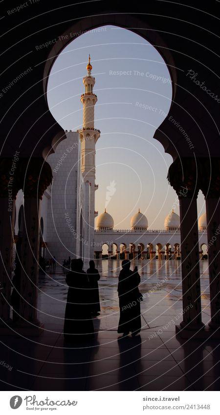 Tor zum Innenhof Scheich Zayid Moschee Abu Dhabi Ferien & Urlaub & Reisen Sommer Stadt Sonne Ferne Architektur Religion & Glaube Gebäude Tourismus Ausflug