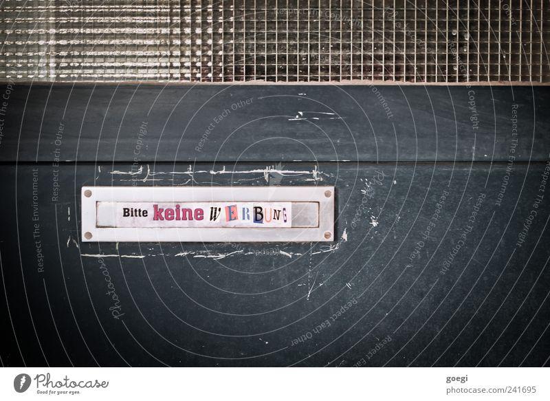 blackmail Fenster Tür Schriftzeichen einzigartig Wunsch Werbung außergewöhnlich trashig Verbote Briefkasten kleben werben werbefrei