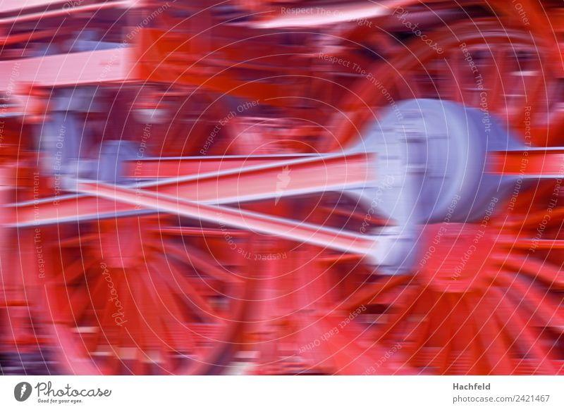 Power Wirtschaft Maschine Technik & Technologie Verkehrsmittel Bahnfahren Fahrzeug Eisenbahn Dampflokomotive Farbfoto Experiment Menschenleer Bewegungsunschärfe