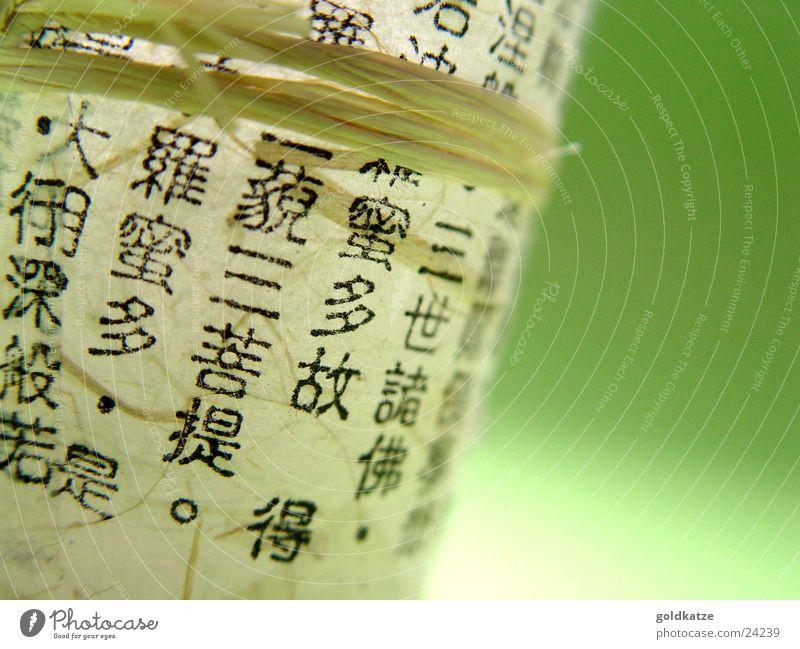 fernost Bast Typographie Schriftzeichen Chinesisch China Kalligraphie Papier grün Asien Buchstaben Dekoration & Verzierung far east Druck Natur paper natural
