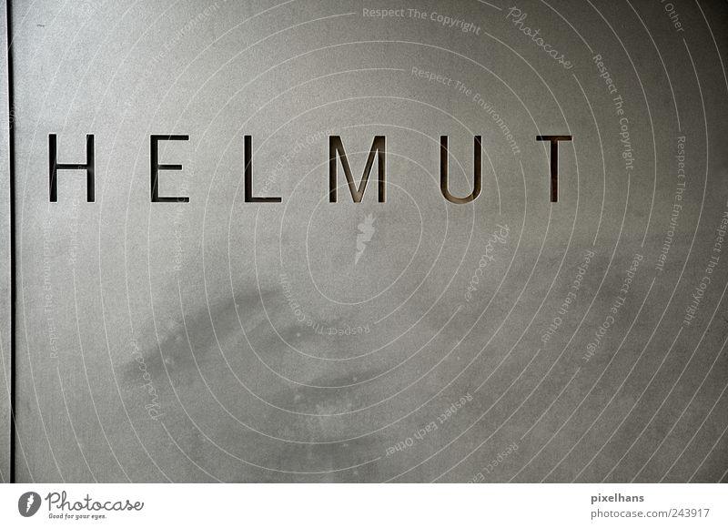 Guten Morgen Helmut! Kunstwerk Haus Bauwerk Gebäude Architektur Mauer Wand Namensschild Metall dreckig einfach modern braun grau schwarz Schriftzeichen