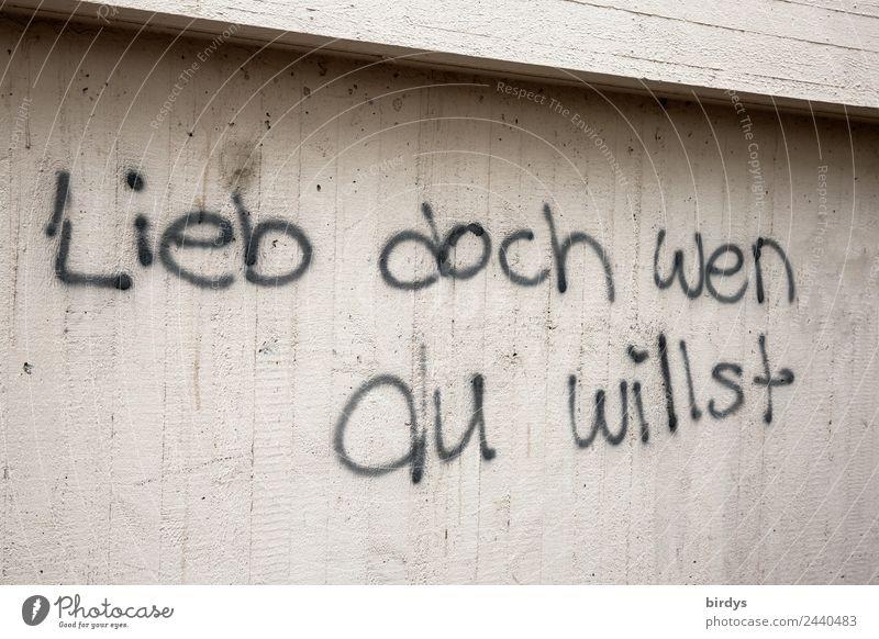 Amors Pfeile treffen immer Glück Mauer Wand Beton Schriftzeichen Graffiti Beratung Liebe authentisch einzigartig positiv rebellisch klug grau schwarz Gefühle