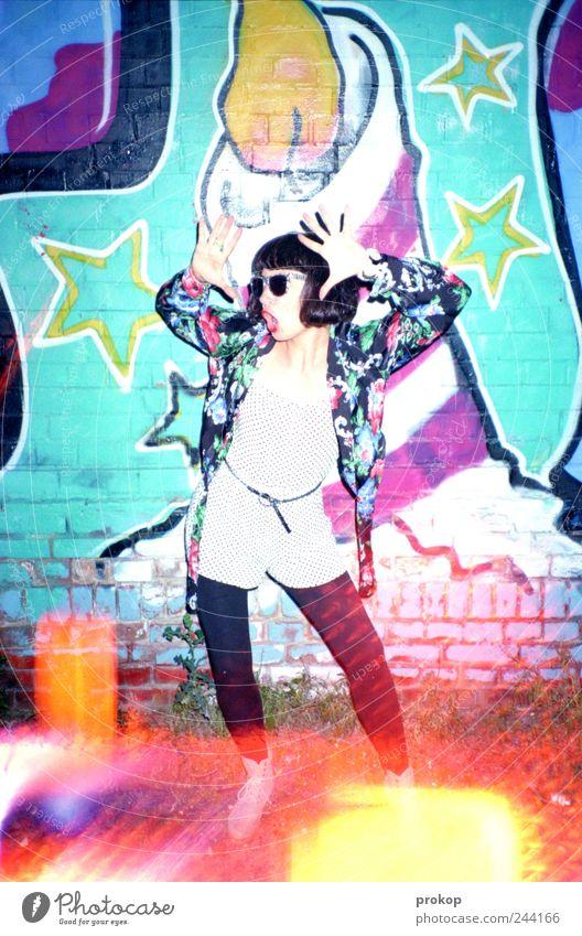 Feier on the dancefloor Frau Mensch Jugendliche Freude feminin Haare & Frisuren Glück Stil Party Erwachsene Feste & Feiern Tanzen wild Fröhlichkeit Lifestyle