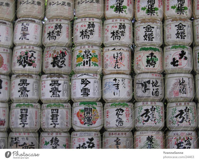 Japan Laterne Tokyo Tempel Religion & Glaube Buddhismus Lampion Schrein