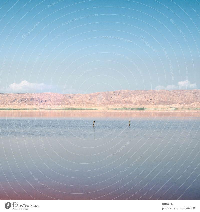 Dialog im See Natur Landschaft Wasser Himmel Wolken Sonnenlicht Klima Wetter Schönes Wetter Hügel Salzsee Tunesien außergewöhnlich heiß hell blau Stimmung