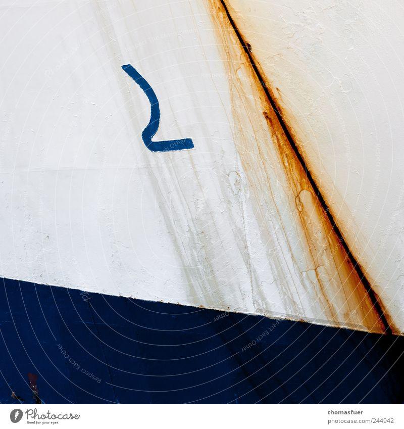 hält noch blau weiß Metall Wasserfahrzeug Ecke Symbole & Metaphern Zeichen Rost Wort Warnhinweis Blech Schiffsbug Kennwort Schiffswerft aufeinander Schweißnaht