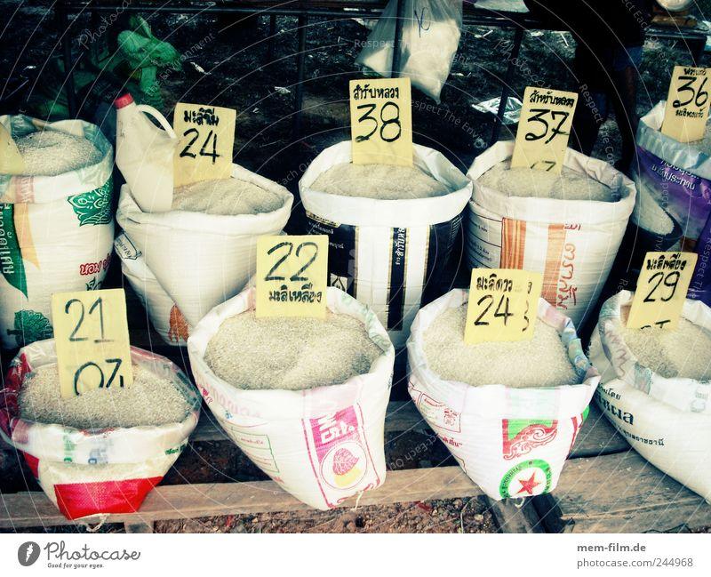 reis preis Ernährung Lebensmittel Asien Markt Thailand Sack Preisschild Auswahl Reis Rohstoffe & Kraftstoffe Marktstand