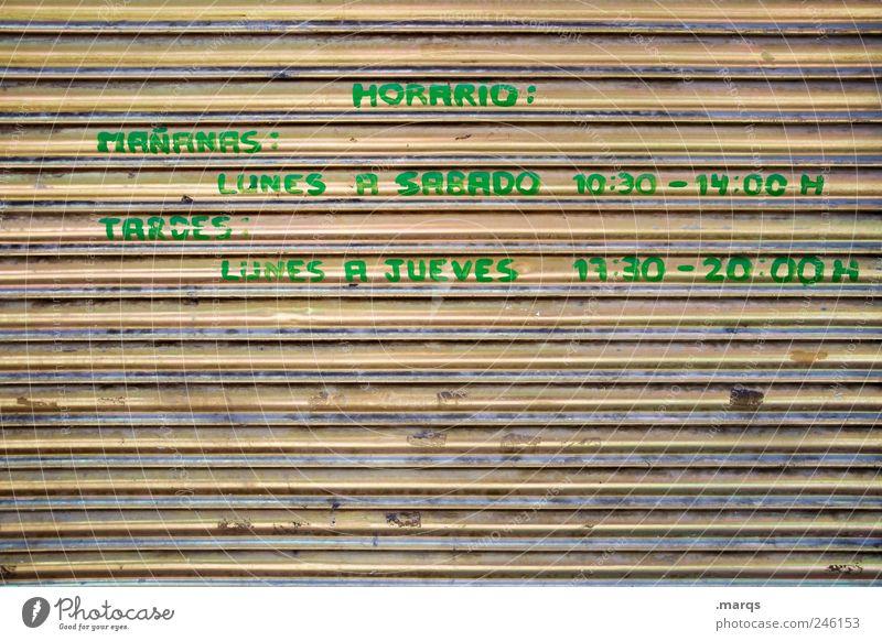 Siesta Arbeit & Erwerbstätigkeit Metall Linie Pause Schriftzeichen Hinweisschild Beruf Ladengeschäft Dienstleistungsgewerbe Unternehmen Spanien Wirtschaft Handel Warnschild Schilder & Markierungen Wellblech