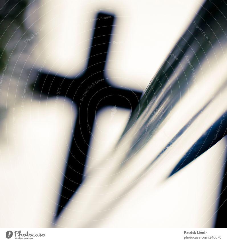 Personal Jesus schwarz dunkel Wege & Pfade Religion & Glaube Kunst Kraft hoch ästhetisch modern Hoffnung Vertrauen Kontakt Zeichen Christliches Kreuz