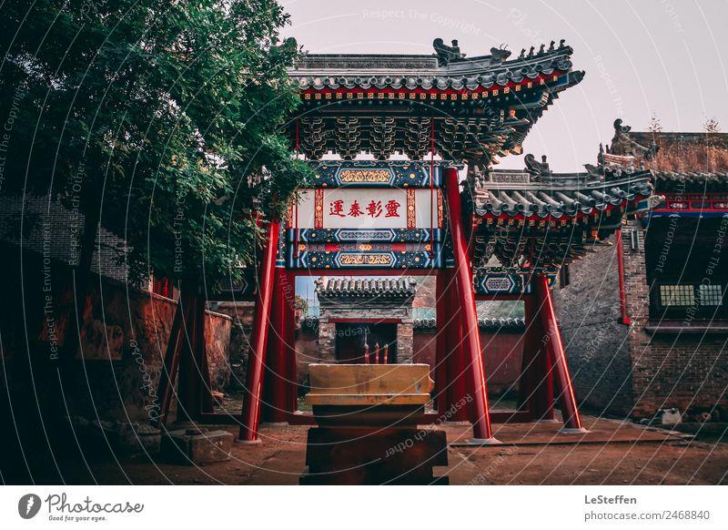 Tempel Gubeikouzhen China Asien Dorf Menschenleer Tor Bauwerk Architektur Dach Sehenswürdigkeit Denkmal Räucherstäbchen Stein Holz Rauch alt ästhetisch dunkel