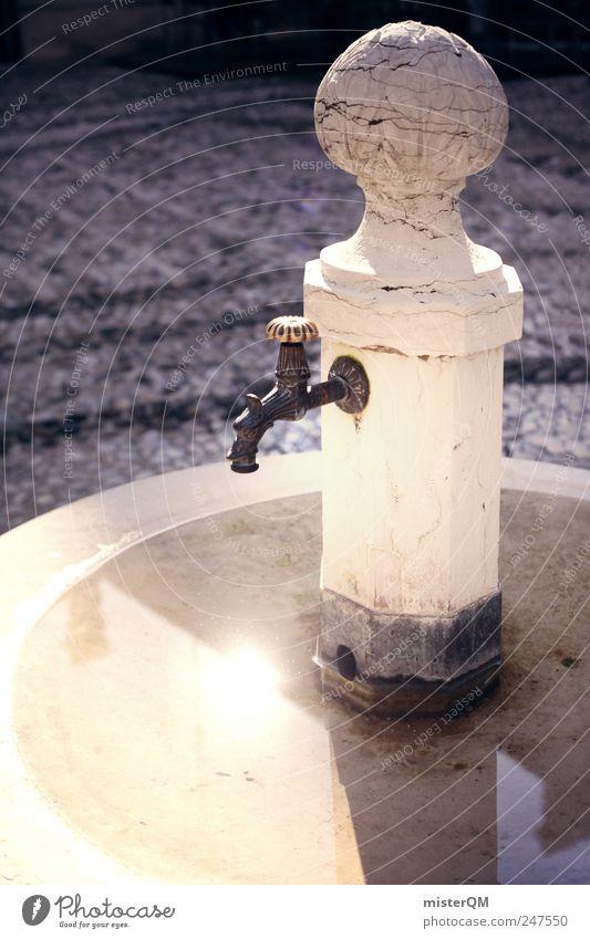 Erfrischung. Wasser alt ruhig Spielen Lampe gold glänzend Trinkwasser Brunnen Dorf Italien historisch antik Stilrichtung Kunstwerk abgelegen