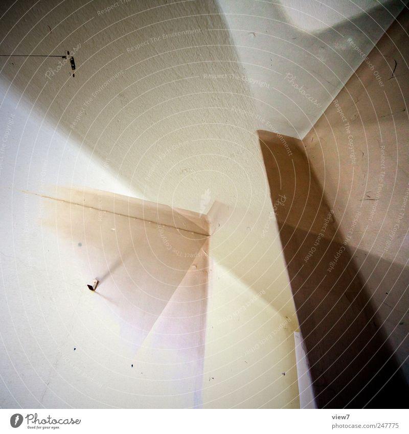 futurescope alt Haus Wand Stein Mauer Gebäude Linie braun Beton Fassade Design Ordnung frisch ästhetisch modern