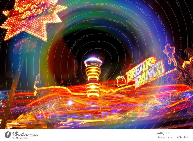 drehwurm Lifestyle Freude Freizeit & Hobby Nachtleben Entertainment Veranstaltung Feste & Feiern Jahrmarkt drehen Breakdancer Stern (Symbol) Fahrgeschäfte