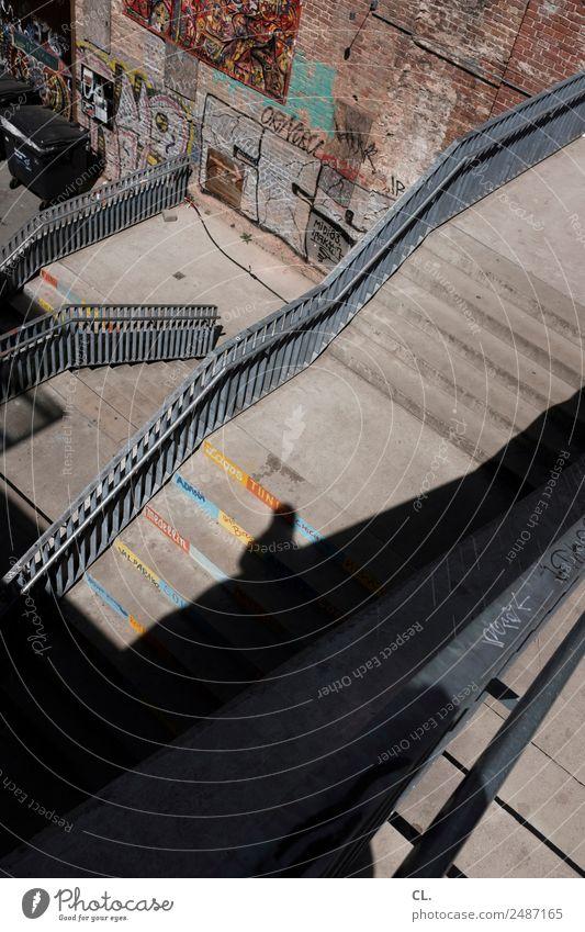 alle wege führen nach neukölln Ferien & Urlaub & Reisen Städtereise Schönes Wetter Berlin Neukölln Hauptstadt Gebäude Architektur Mauer Wand Treppe Verkehr