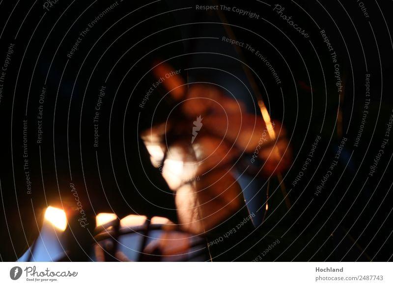 Abstrakt 69 Kunst Künstler Maler Ausstellung Museum Kunstwerk Gemälde Theaterschauspiel Bühne Kultur Paket Leder Zeichen Netz Metallfeder beobachten Denken