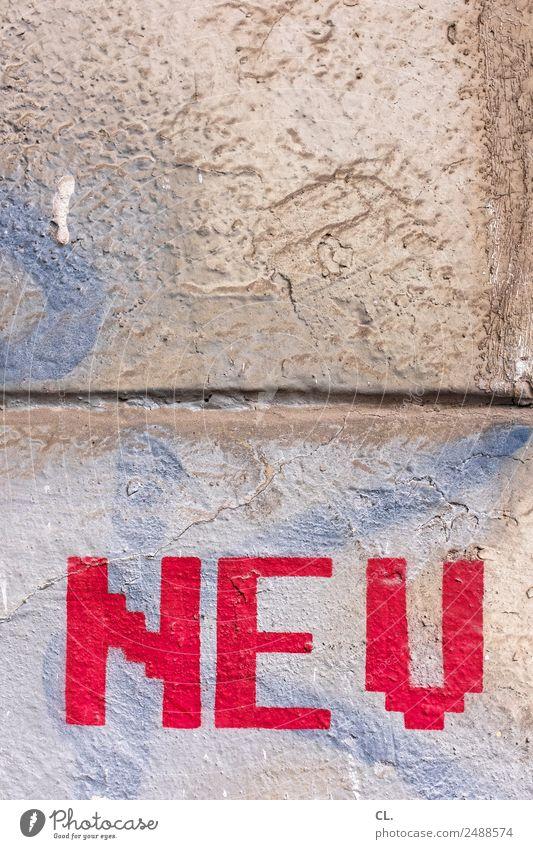 neukölln, berlin Stadt Farbe rot Graffiti Wand Mauer Häusliches Leben retro Schriftzeichen dreckig Kreativität einzigartig Wandel & Veränderung entdecken