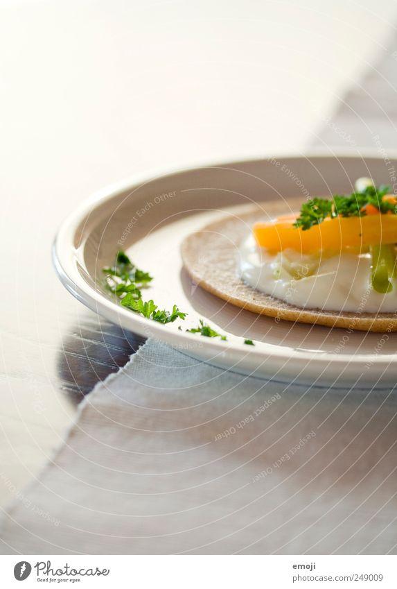 Vollkorn, Magerquark, Gemüse Ernährung Gesundheit Getreide lecker Teller Abendessen Diät Bioprodukte Mittagessen Vegetarische Ernährung Petersilie Joghurt