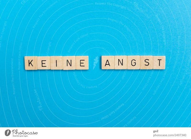 Keine Angst Spielen Schriftzeichen einfach positiv blau Gefühle selbstbewußt Optimismus Erfolg Kraft Willensstärke Mut Tatkraft Vertrauen Sicherheit Schutz
