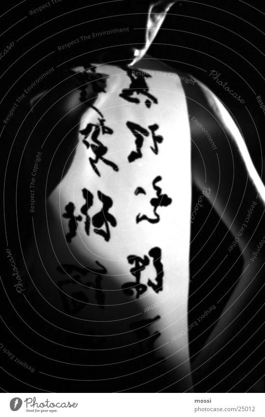 Kalligrafie mit dem Mund Kalligraphie Mann geschmackvoll Licht dunkel Porträt Chinesisch Typographie Pergamentpapier Tusche Tinte Mensch Schwarzweißfoto