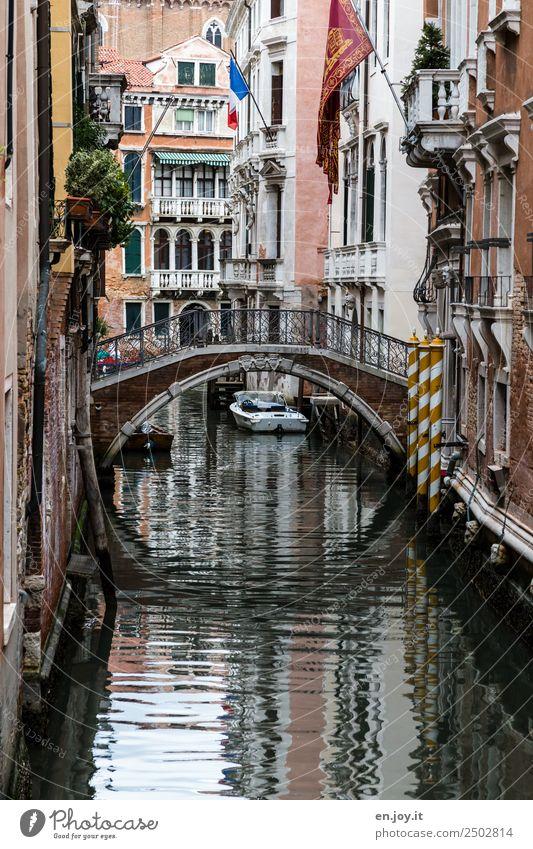 Verbindung Ferien & Urlaub & Reisen Ausflug Sightseeing Städtereise Sommerurlaub Venedig Italien Europa Stadt Altstadt Menschenleer Haus Brücke Gebäude Fassade