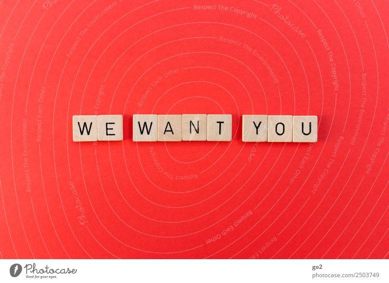 We want you Spielen Bildung Studium Arbeit & Erwerbstätigkeit Beruf Arbeitsplatz Karriere Erfolg Schriftzeichen rot selbstbewußt Optimismus Willensstärke Mut