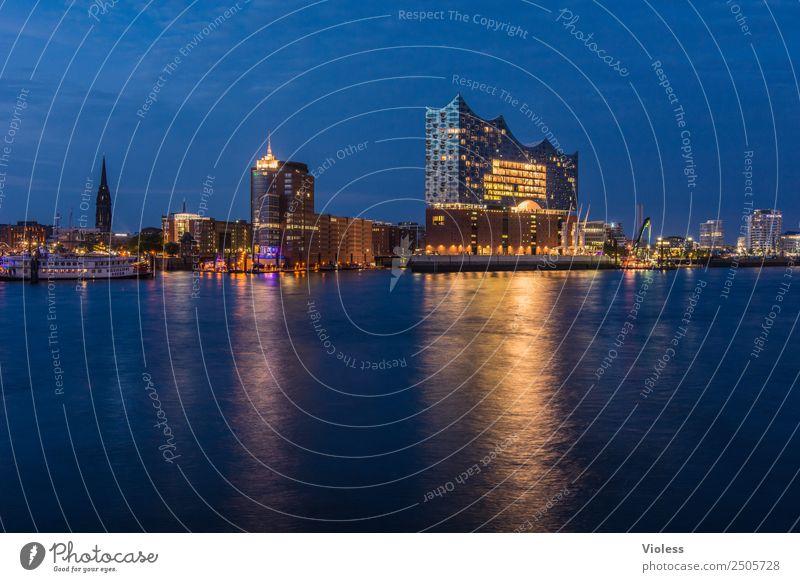 blau machen V ..... Hafenstadt Stadtzentrum Skyline Bauwerk Architektur Sehenswürdigkeit Wahrzeichen Denkmal außergewöhnlich Bekanntheit Kitsch maritim modern