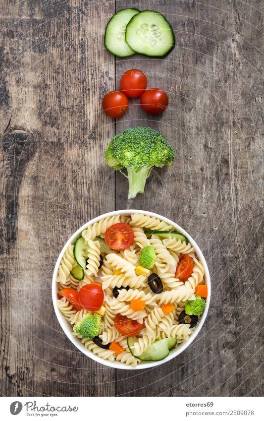 Nudelsalat Lebensmittel Gemüse Salat Salatbeilage Teigwaren Backwaren Ernährung Vegetarische Ernährung Schalen & Schüsseln Sommer frisch Gesundheit grün rot