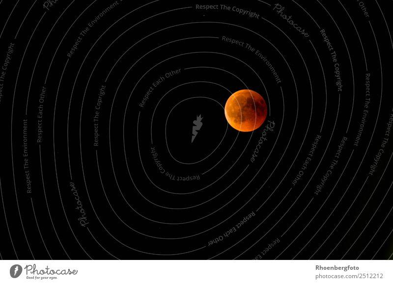 Mondfinsternis 27.07.2018 Natur Urelemente Erde Luft Himmel Nachthimmel Stern Vollmond Sommer Klima Wetter Kugel Globus Farbfoto Außenaufnahme Detailaufnahme