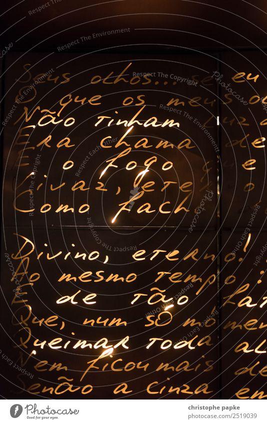 Seus Olhos Ferien & Urlaub & Reisen Beleuchtung Ausflug Dekoration & Verzierung Schriftzeichen Kultur Städtereise Typographie Text Fremdsprache poetisch Gedicht