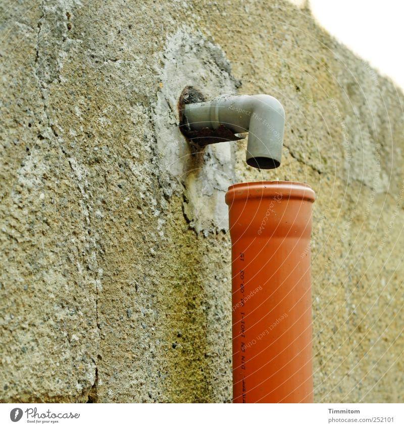 [CHAMANSÜLZ 2011] - Nicht kleckern...! Rottweil Mauer Wand Stein Metall Kunststoff Armut hässlich Gefühle Überraschung planen Sicherheit Reserve Eisenrohr