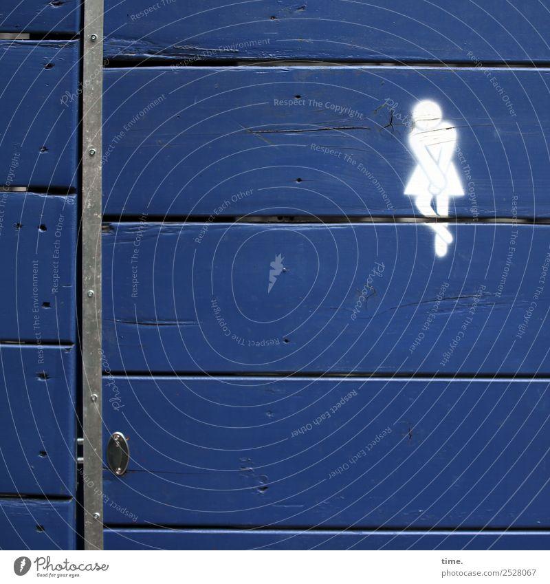 jetzt aber schnell | druk op de blaas (2) holztür toilette zeichnung icon symbol blau selbstgebaut bretter wc klo abort problem hinweis blasendruck Harndrang