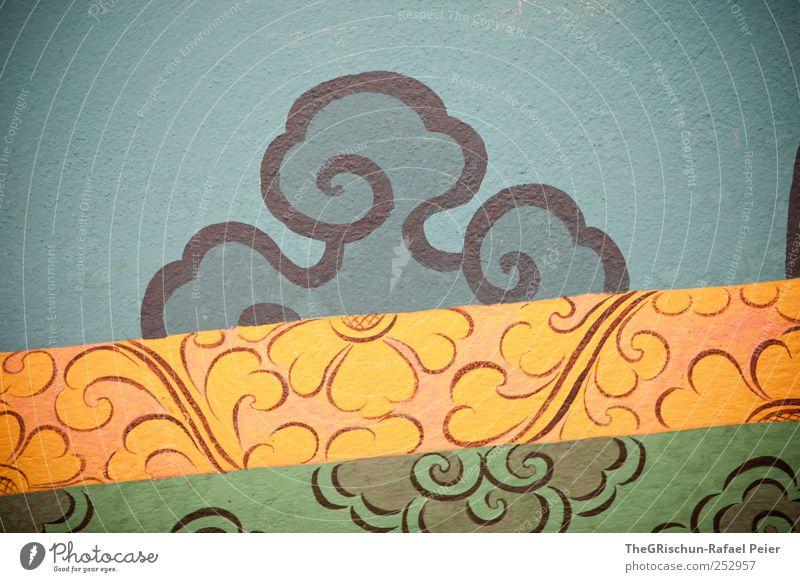 Dekoration blau grün rot schwarz gelb Kunst braun gold Gemälde Künstler Kunstwerk Maler Muster Rosette