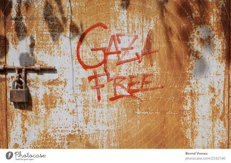 Gaza Free Stadtzentrum Mauer Wand alt Jaffa Graffiti Politik & Staat Palästina Schloss Tür Tor Rost Konflikt & Streit Befreiung befreiungskampf Israel Metall