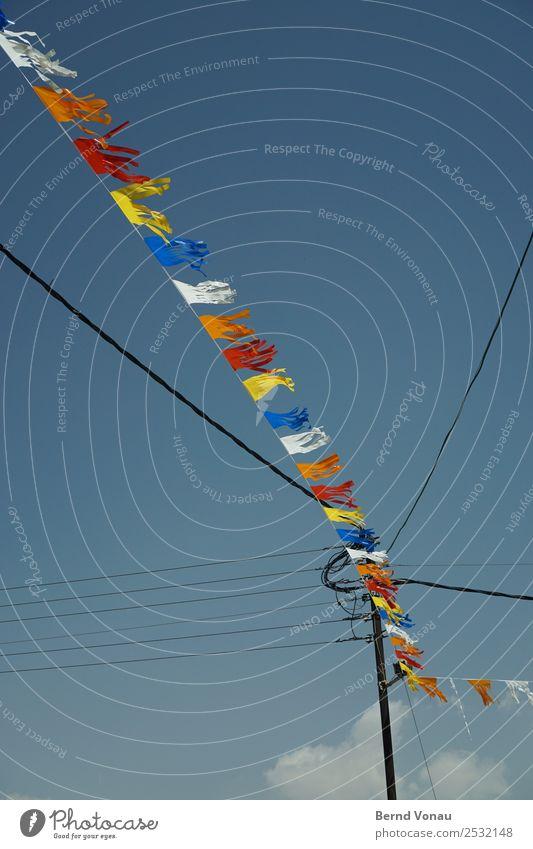 777 | Party Jerusalem Stadtzentrum Verkehrswege Straße Straßenkreuzung Lebensfreude Leichtigkeit mehrfarbig Fahne Dekoration & Verzierung Himmel blau Sommer