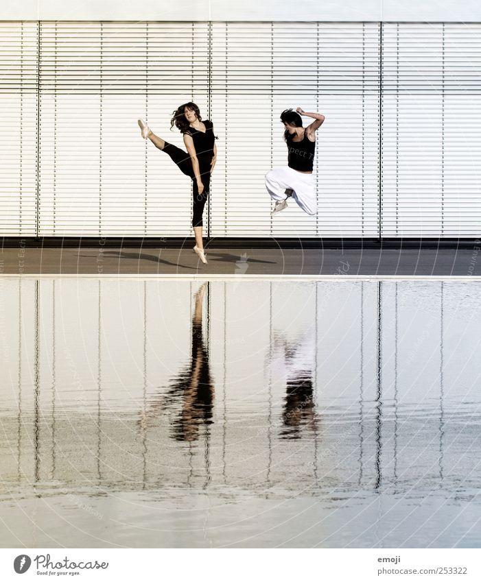 Modern Dance meets Hip-Hop III Sport Fitness Sport-Training Tanzen feminin Junge Frau Jugendliche 2 Mensch 18-30 Jahre Erwachsene trendy einzigartig springen