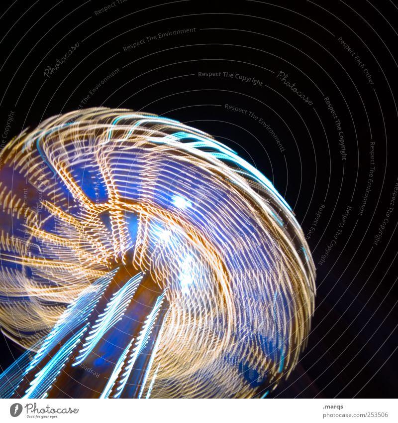 Lightspeed Lifestyle Geschwindigkeit Freude Karussell Kettenkarussell drehen außergewöhnlich Fröhlichkeit Begeisterung Euphorie Jahrmarkt Schwindelgefühl