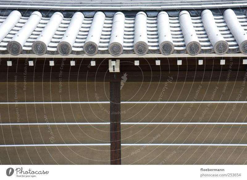 Japanisches Dach Wand Architektur Mauer Gebäude Stil Fassade Bauwerk Asien Tradition Geometrie Symmetrie Kyoto