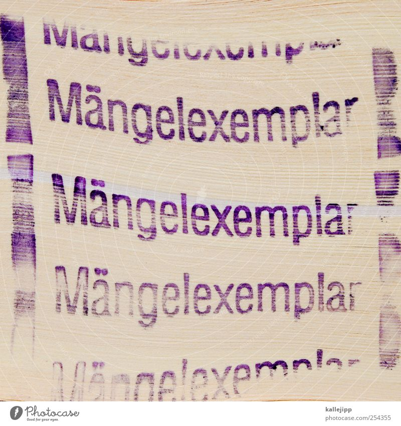nobody is perfect Zeichen Schriftzeichen Ziffern & Zahlen alt Mangel mangelhaft mängelexemplar falsch Fehler Buch Buchseite Stempel ausgemustert Fehldruck